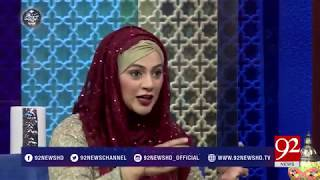 SalamAhl_e_Bait- 20 April 2018 - 92NewsHDPlus