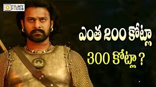 Bahubali 2 Movie Box Office Collection  - Filmyfocus.com