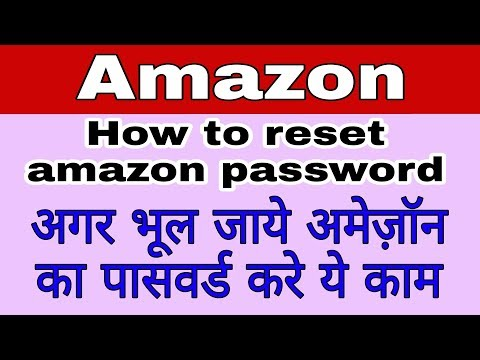 Changing a Amazon password when you forgotten? How to reset amazon password