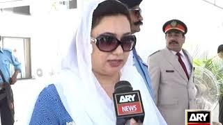Khatm-e-Nabuwat  bill VIEWS ON PARLIMENTARIAN  PKG BY FATIMAH BATOOL ARY NEWS ISLAMABAD