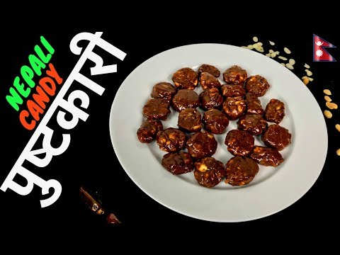 पुष्टकारी | NEPALI CANDY | How to make PUSTAKARI at Home | Yummy Food World 🍴115