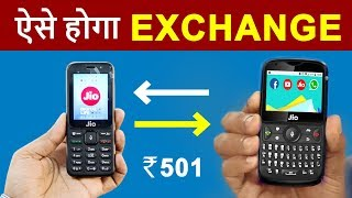 How To EXCHANGE Old JioPhone into Jio Phone 2 | JioPhone 2 Terms & Conditions Explained with OFFER
