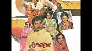 Atmaram / aatmaram /atmaraam full movie 1979  Shatrughan Sinha/Vidya Sinha/amjad khan/vinod mehra