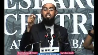 Sood - Interest Ki Haram Hone Ke Bare Me Surah Baqarah Ki Ayatain Aur Kuch Ghalat Fahmi Ka Izala