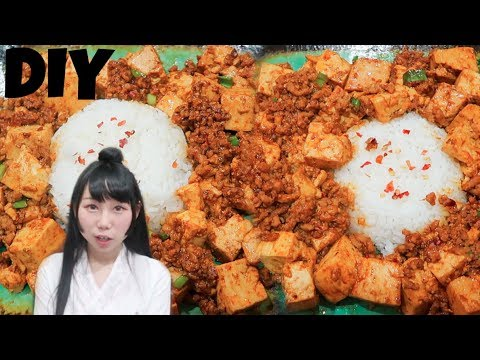 Making Spicy Chinese Mapo Tofu! This Dinner'll Make You Day! 麻婆豆腐!