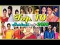 Download Top 10 Tamil Serials of 2018 || Best Tamil Serial 2018 || Sun Tv || Vijay TV || Zee Tamil In Mp4 3Gp Full HD Video