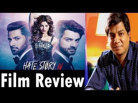 Full Movie Review | Hate Story 4 | Urvashi Rautela | Karan Wahi | Vivan Bhatena