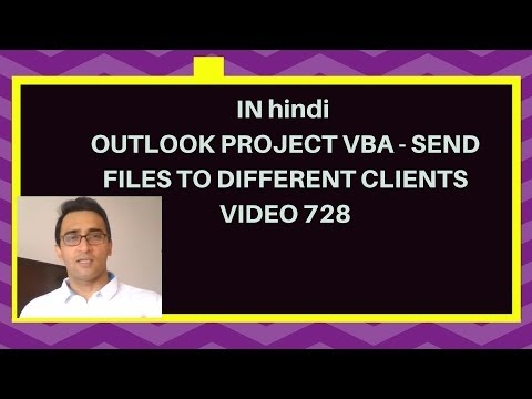 How to email multiple files to different senders - VBA Hindi project