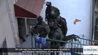 IDF destroys homes of terrorists in East Jerusalem