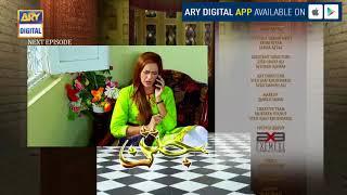 Jatan Episode 14 (Teaser) - ARY Digital Drama
