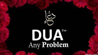 Ramzan main kasrat se Dua Karo / Quran Hadees