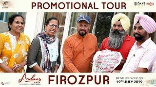 Ardaas Karaan - Promotional Tour Firozpur | New Punjabi Movies 2019 | Gippy Grewal | Rel 19th, July