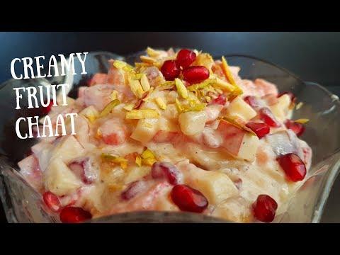 Creamy Fruit Chaat   کریمی فروٹ چاٹ - Cook with Huda