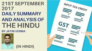 Hindu News Analysis for 21st September 2017 By Jatin Verma
