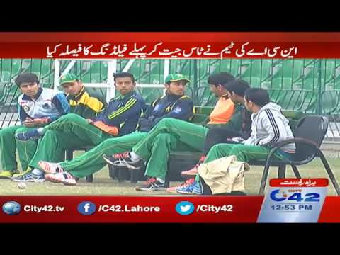 First T20 match between NCA XI and Malaysia
