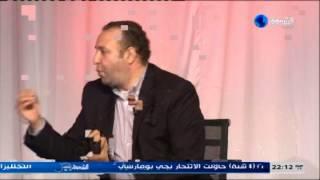 2erme partie de l'émission El chourok News