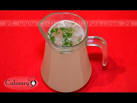 Lemonade with Ginger, Mint and Honey Recipe