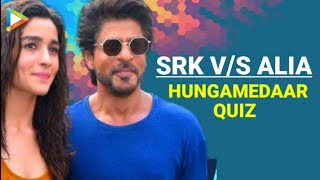 Shah Rukh Khan |  Alia Bhatt Like NEVER BEFORE! How Well Do You Know Each Other Quiz