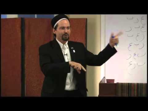 Find Something You Love Studying - Shaykh Hamza Yusuf
