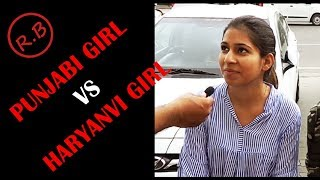 Physically Strong Punjabi Or Haryanvi Girl? | Funny Street Interview