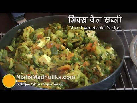 mix veg recipe - Mixed Vegetable Restaurant Style