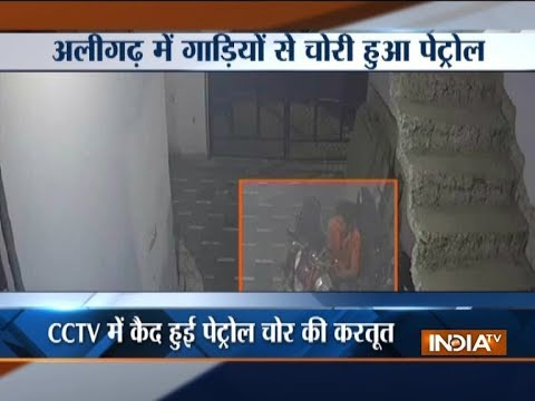 Caught on camera: Man steals fuel from bikes in Aligarh