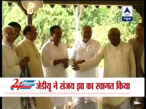 Rift in BJP-JD (U) because of Sanjay Kumar Jha?