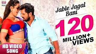 JABLE JAGAL BANI , Khesari Lal Yadav, Kajal Raghwani , HD VIDEO , SANGHARSH , Hit Video Song 2018