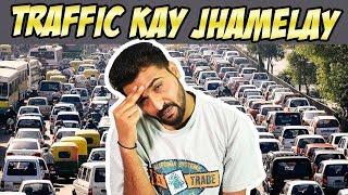 TRAFFIC KAY JHAMELAY | AWESAMO SPEAKS