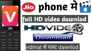 vigo video download app jio phone