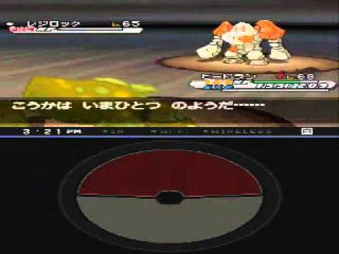 pokemon white 2: getting regi's pt.1 (regirock)