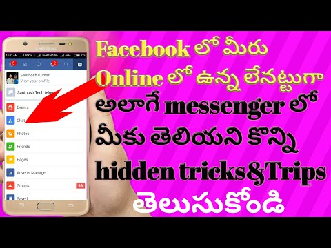 How to appear offline on Facebook chat with friends&facebook messenger secret hidden trip&trick