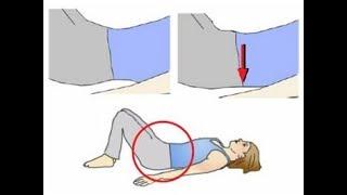 تمارين بسيطة لشد البطن والتخلص من ترهلات اسفل البطن..👍
