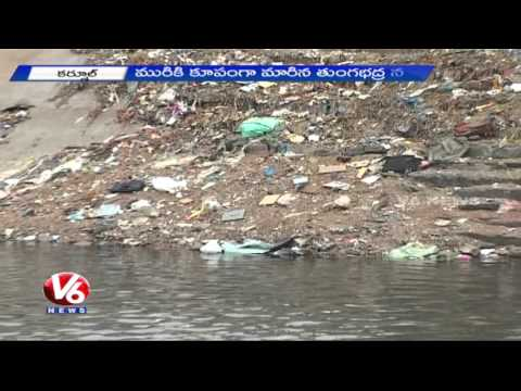 Tungabhadra River | Water contaminated with heavy pollution - V6 News