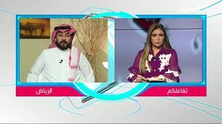 تفاعلكم : طارق الحربي يسأل السدحان: هل تتهمني بالخيانة؟