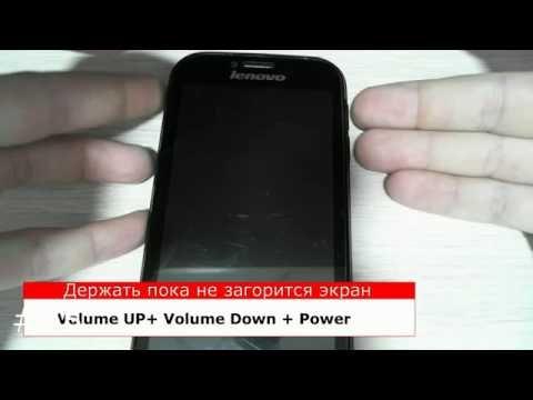 Сброс настроек Lenovo IdeaPhone A706 (Hard Reset Lenovo A706)