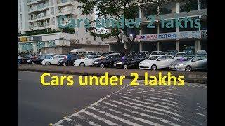 Second Hand Cars In Cheap Price | Navi Mumbai  | India | Cars under 2 lakhs | Fahad Munshi |
