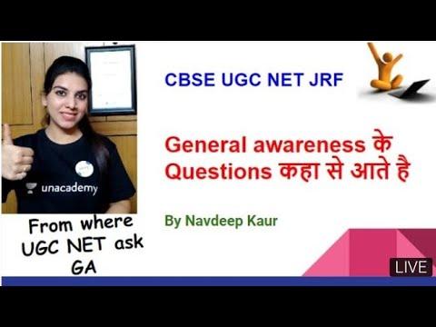 General Awareness के Questions कहा से आते हैं Revision of Important GA