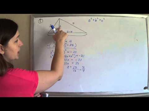 Geometry Official Practice Test MC 07