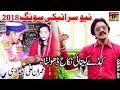 Kidai Ketai Nikkah Dholna - Imran Ali Baghdadi - Latest Song 2018 - Latest Punjabi And Saraiki