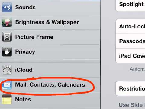 How to disable gmail mail sync on iPad iOS 6.  WWW.I-L.CO