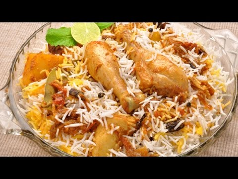Spicy Chicken Biryani (Urdu/Hindi) By Desi Beauty Tips & Cooking