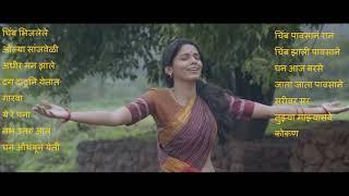 Evergreen Monsoon Marathi Songs|मराठी पावसाचे गाणे|classic|all time favorite|marathi