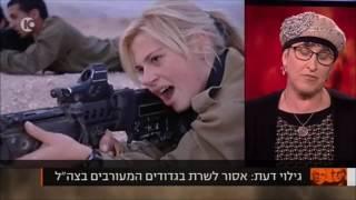 #x202b;הרבנית אסתי רוזנברג בראיון לתכנית לונדון את קירשנבאום בערוץ 10#x202c;lrm;