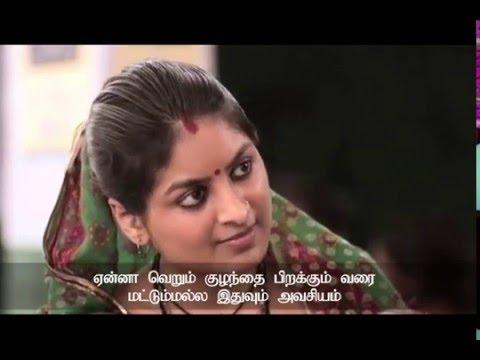 Diet during Pregnancy - Tamil