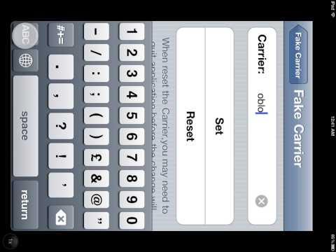 Change carrier name on iPad
