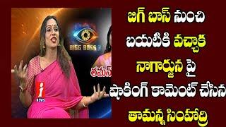 Tammanna simhadri Exclusive interview after eliminating from Bigg Boss Telugu Season 3