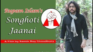 Songhoti Jaanai | Official Music Video | Rupam Islam | Notun Niyom