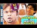 Hai Golmaal In White House Hindi Comedy Full Movie  Rajpal Yadav Vijay Raaz  Comedy Movies Full