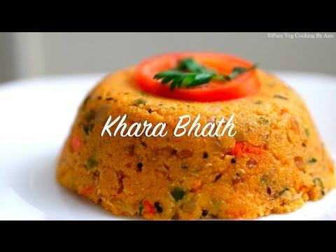 Khara bhath | Upma | South Indian breakfast | Karnataka recipe
